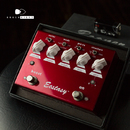 【SOLD】Bogner Ecstasy Red