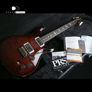 【SOLD】PRS Wood Library Japan Limited DGT Brazilian 2013