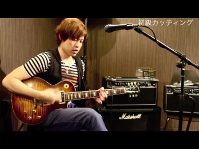 スタジオミュージシャンにギターについて聞くなら【Brush eight】へ~レッスンやセミナーの動画もご用意~